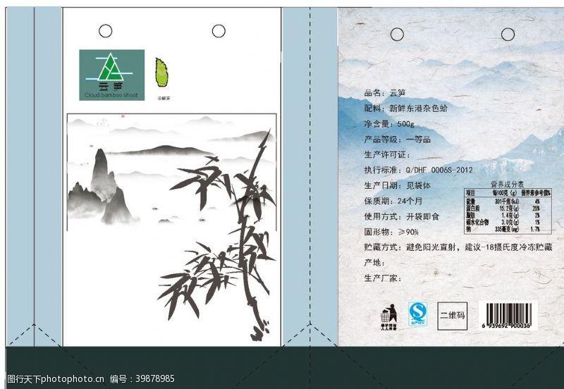 手提袋包装竹笋包装设计图片