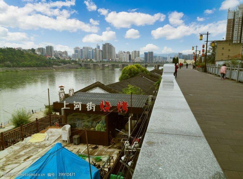 去旅行安康汉江一桥图片
