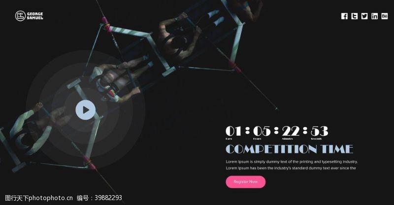 网页模板大气网页设计图片