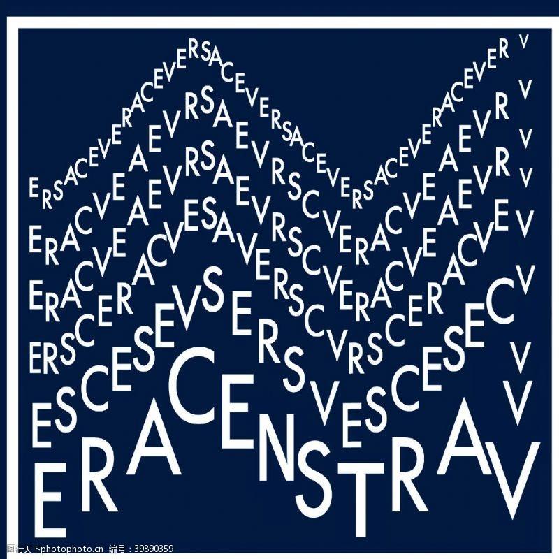 字母方巾图片