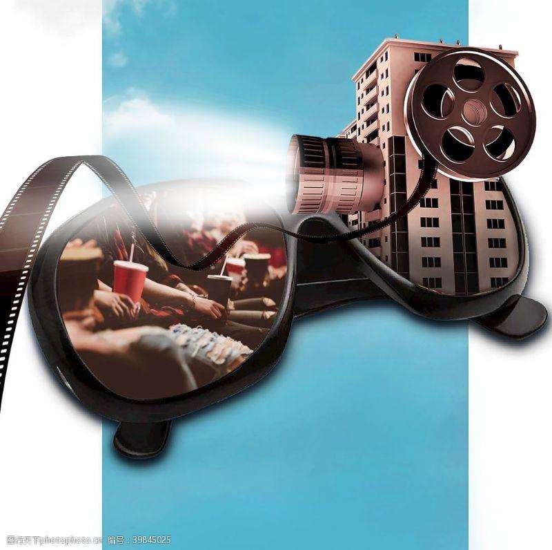 放映机电影活动暖场设计图片