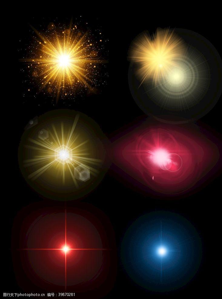 星光光图片