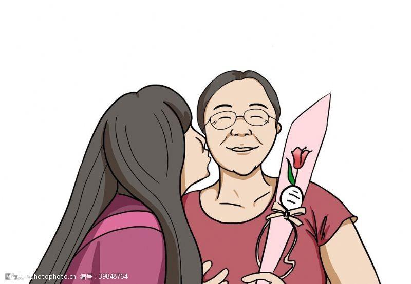 海报设计素材献给母亲的礼物感恩图片