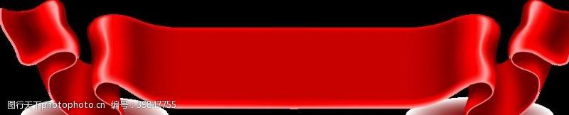 标题红飘带图片