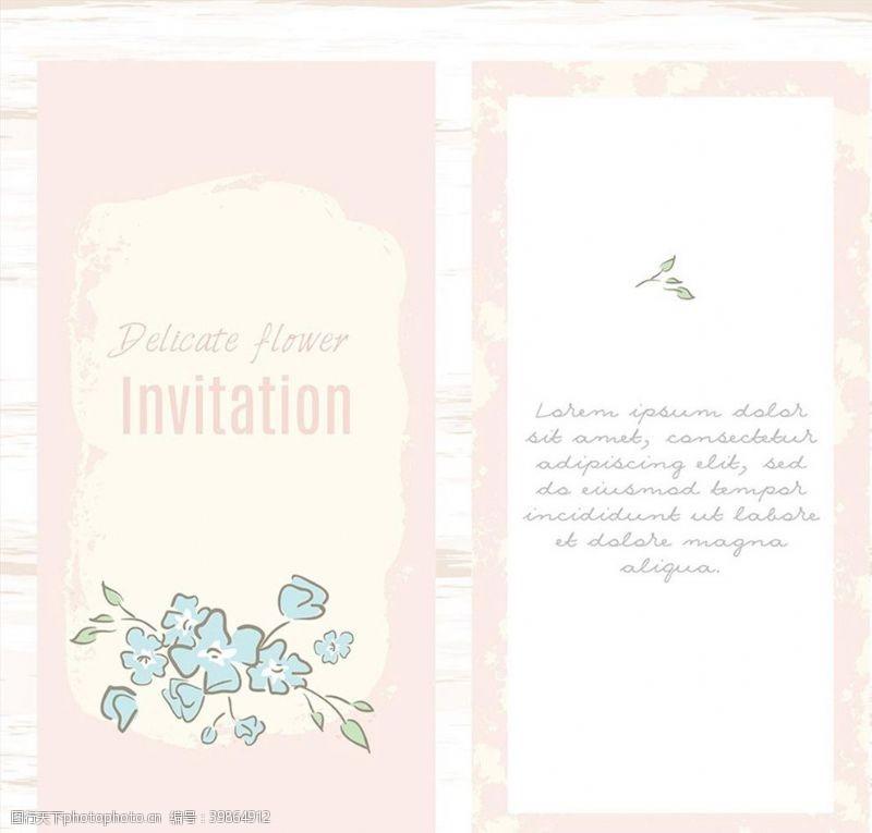 花朵插画请贴图片