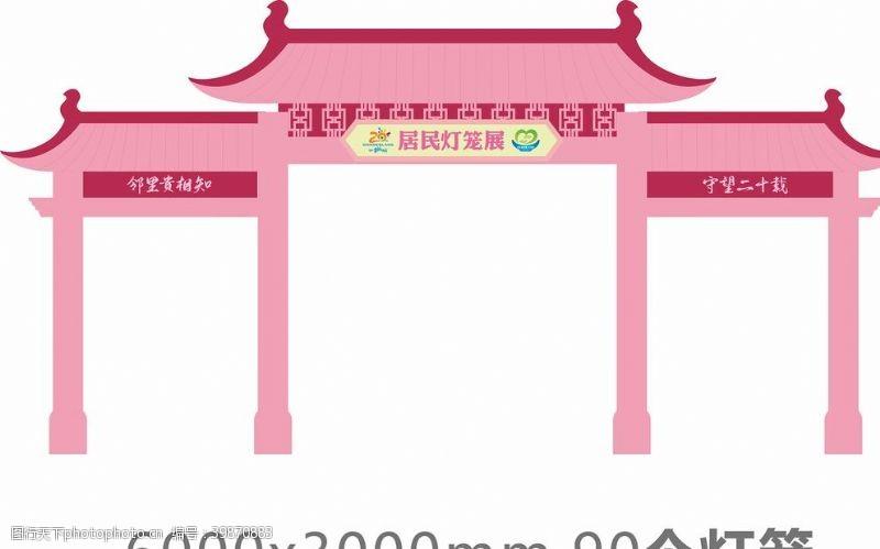 欢度国庆节日美陈展览图片