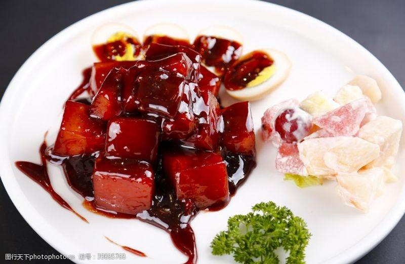 海报精品红烧肉图片