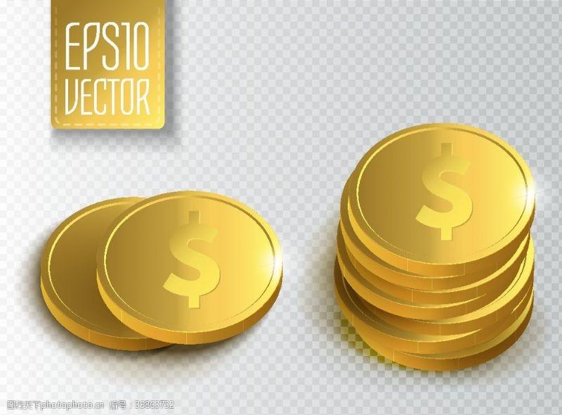 财富金色美金硬币图片