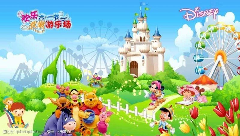 装饰画卡通城堡图片