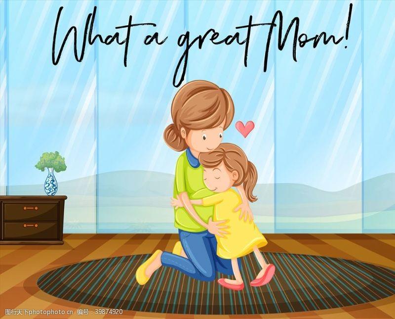 动漫动画卡通年轻妈妈图片