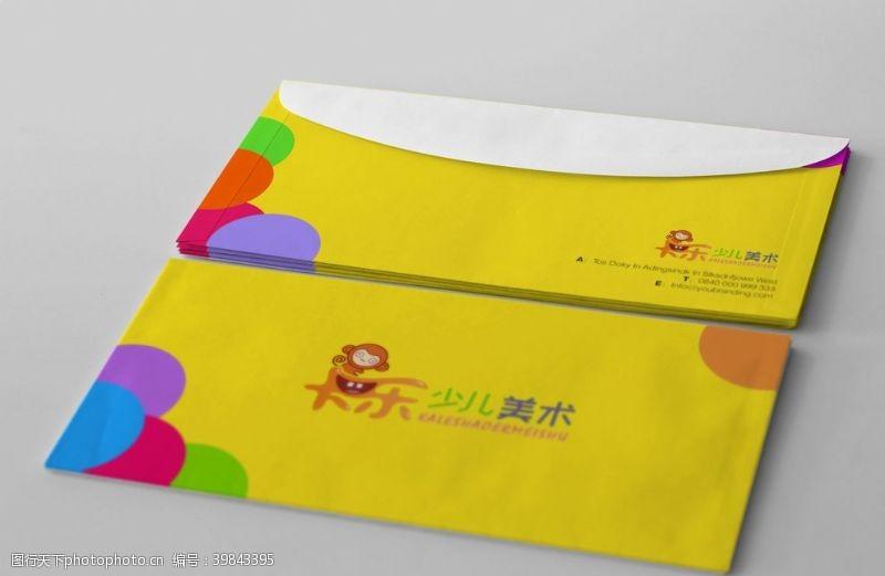 设计色彩卡通信封样机图片