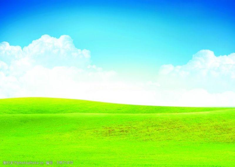 草地蓝天白云图片