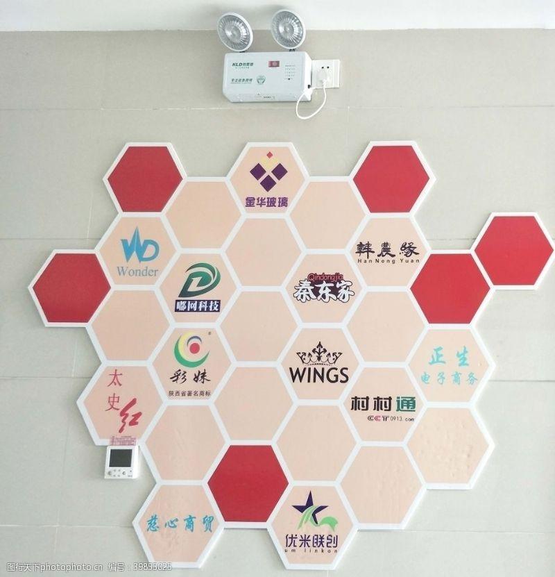品牌联盟六边形蜂巢企业品牌图片