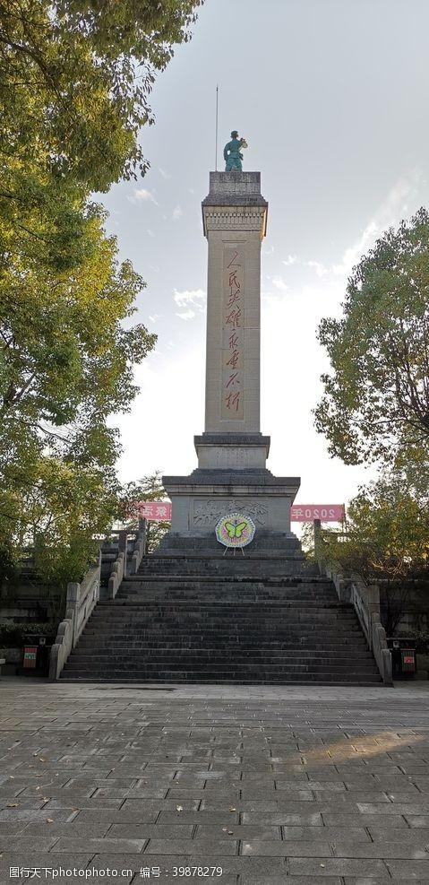 其他龙山县烈士陵园图片