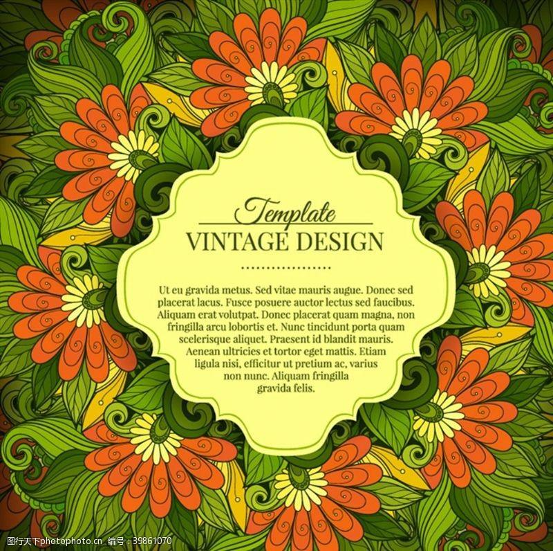 绿色花纹文字框架图片