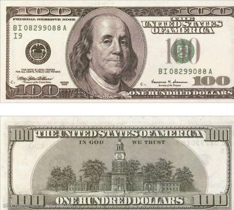 金钱美元卡通模板图片