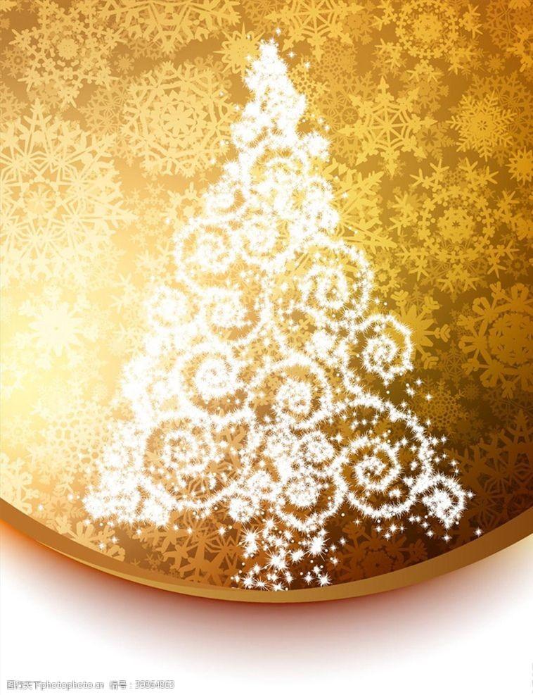 星光梦幻圣诞元素图片