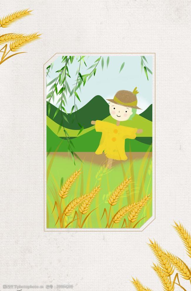校园展板秋天卡通背景图片