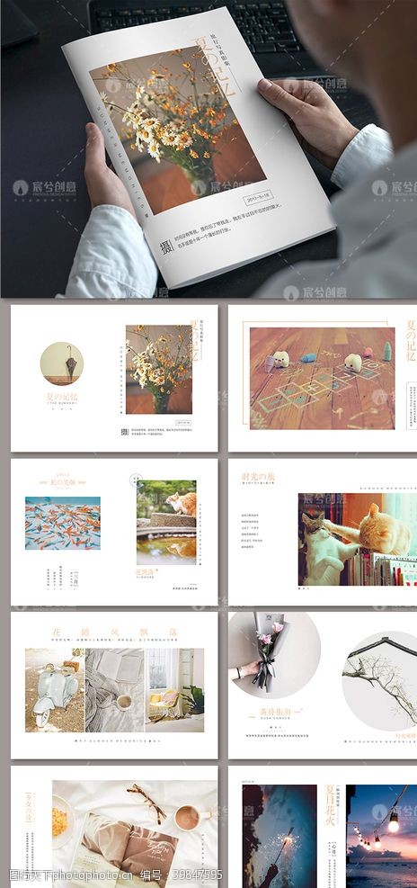 公司画册日系小清新文艺范旅游摄影写真集图片