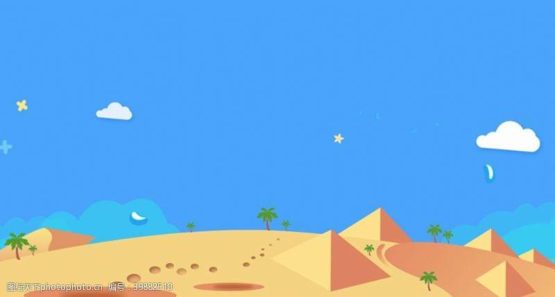 天气沙漠之旅图片