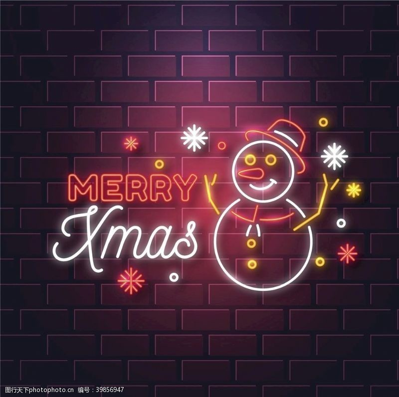 夜场圣诞元素插画图片
