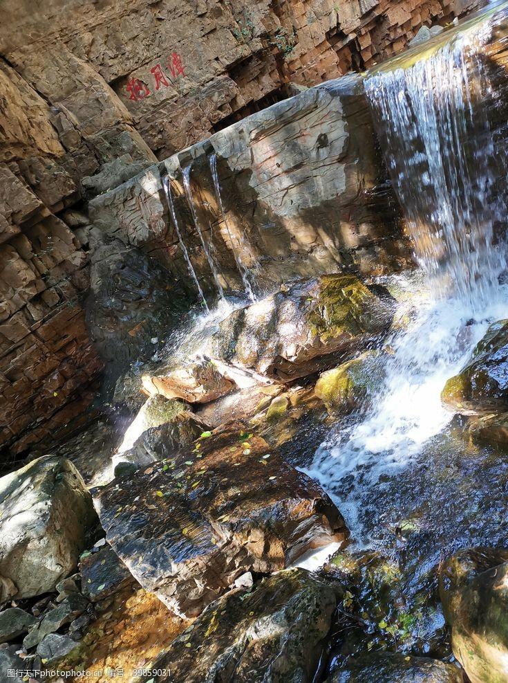 山石石林峡图片