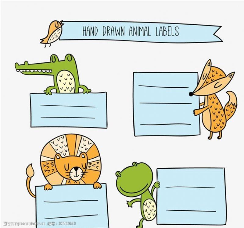 手绘动物装饰标签图片