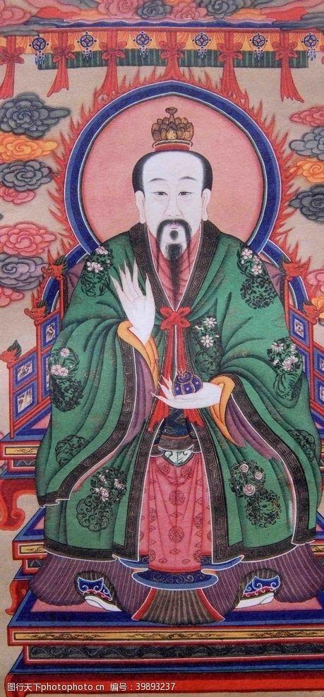 中国传统文化太乙真人图片