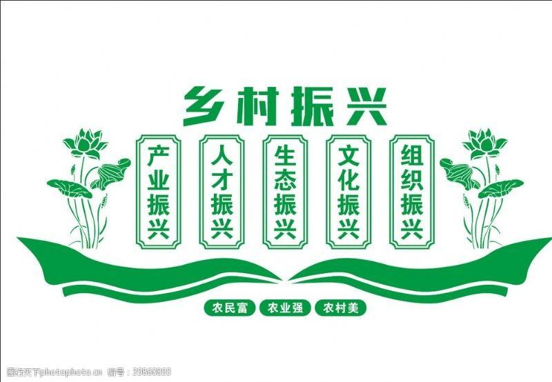 cdr乡村振兴图片