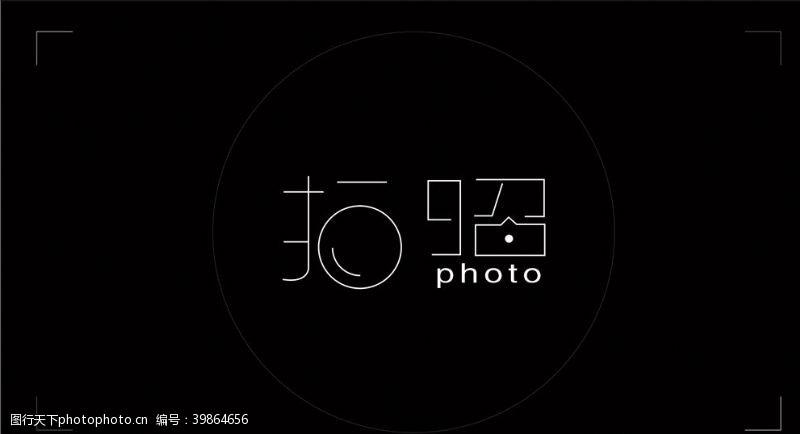 字体logo设计相机字体图片