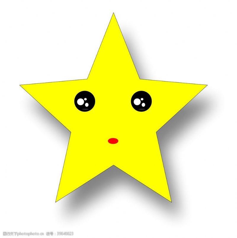 阴影星星表情图片