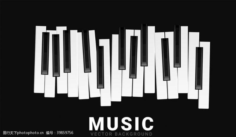 才艺大赛音乐乐器唱歌图片