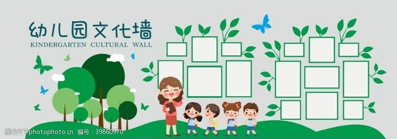 cdr幼儿园文化墙图片