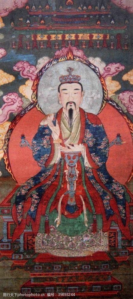 中国传统文化元始天尊图片