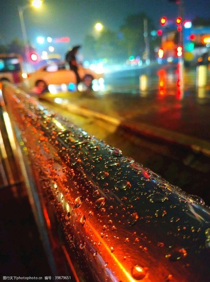 水珠雨珠图片