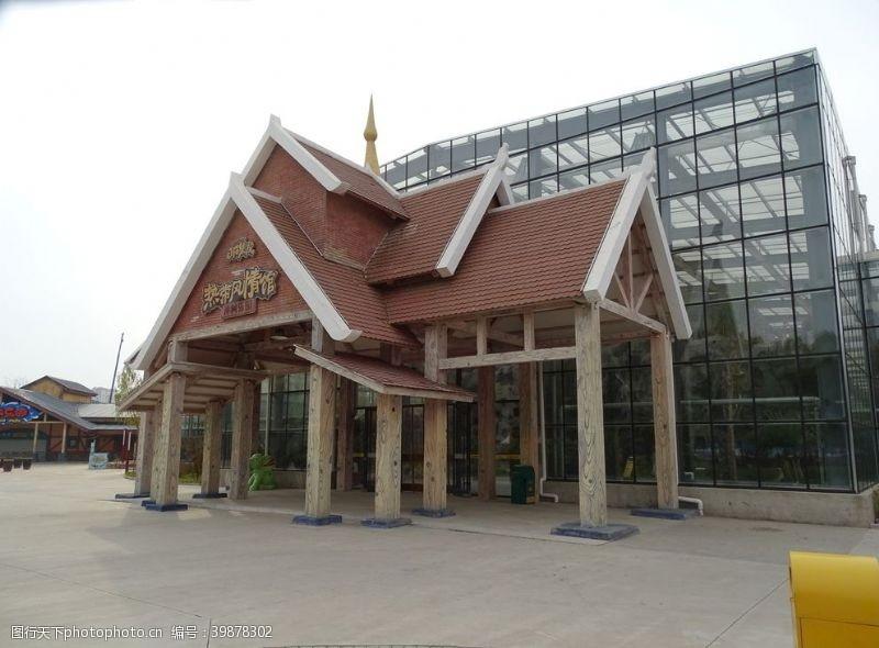 房屋植物园建筑图片