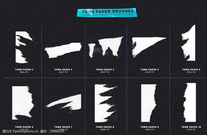 ps笔刷10款手撕裂褶皱笔刷图片