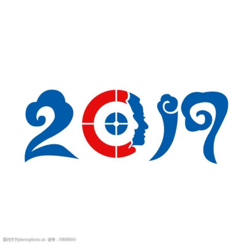 奥运会2019混合双人冰壶比赛图片