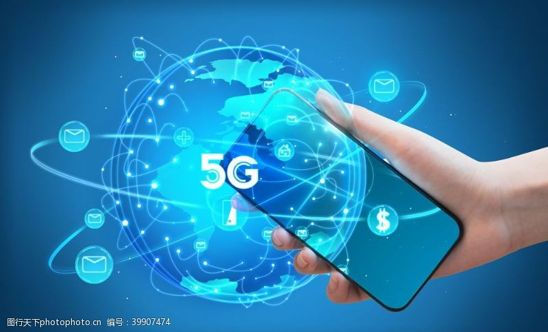 联通5G科技图片