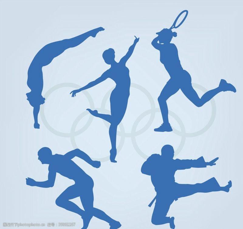 奥运体育人物剪影图片