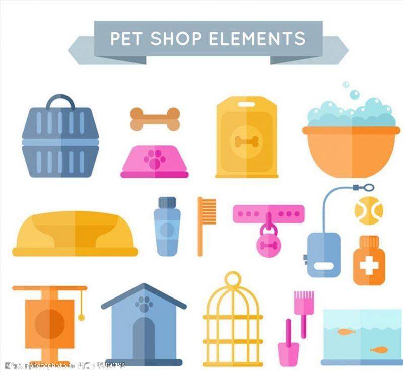扁平化宠物用品图片
