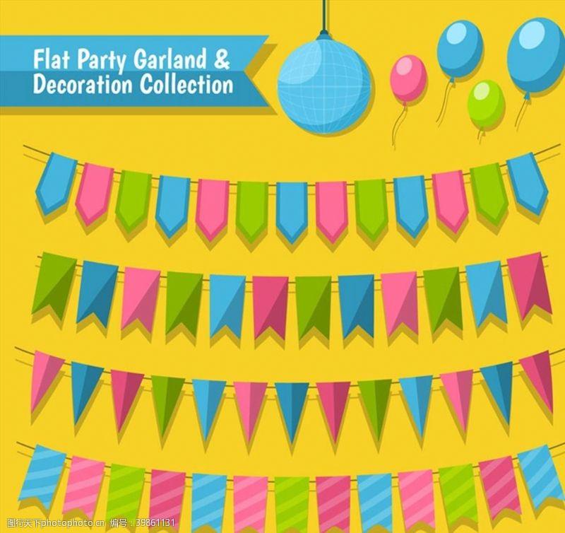 迪斯科球彩色派对装饰物图片