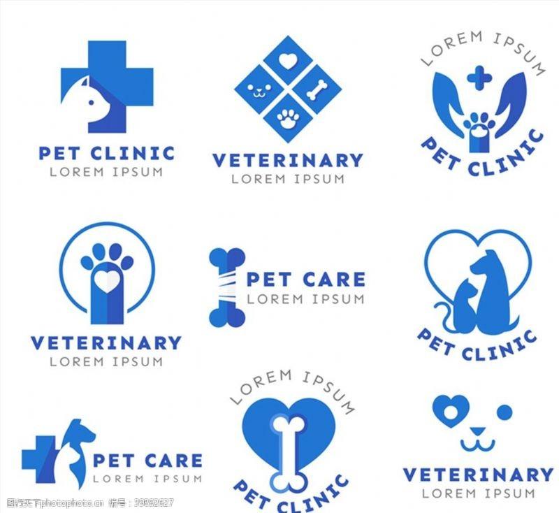 宠物医院标志图片