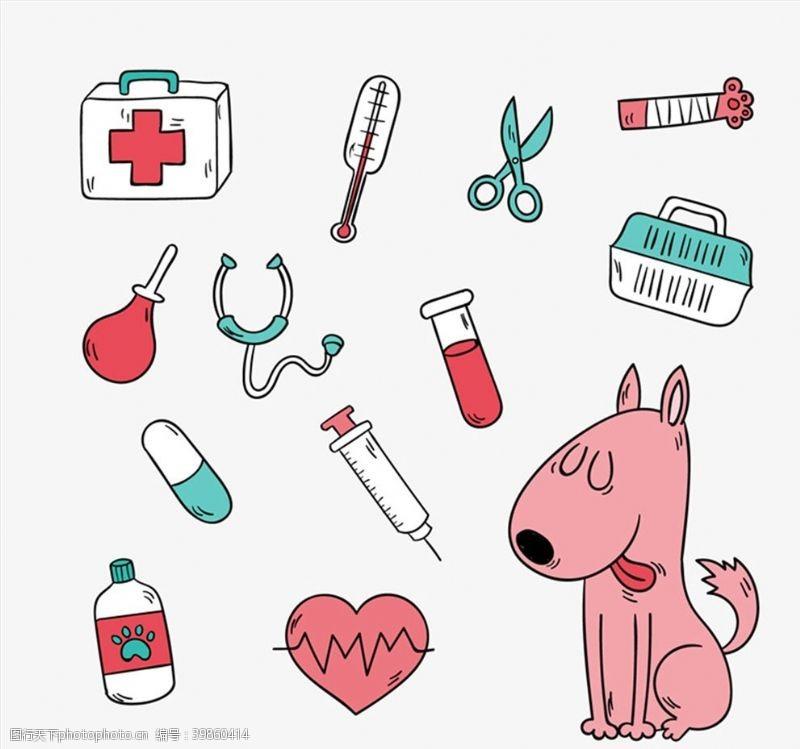 宠物用品矢量图片