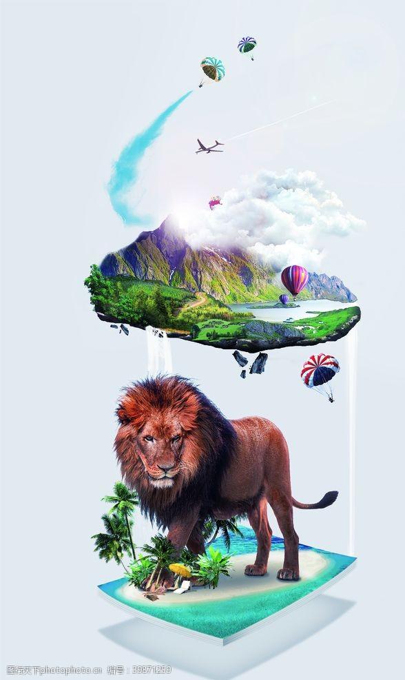 降落伞创意悬浮素材图片
