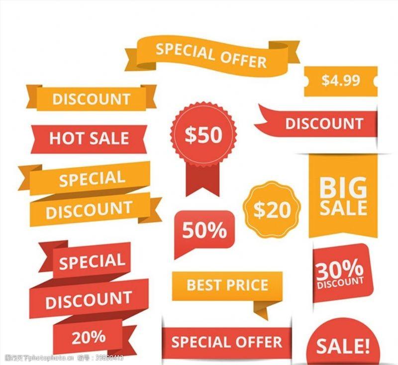 促销销售促销丝带与标签图片