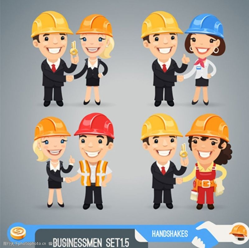 商务人物带安全帽的人物图片
