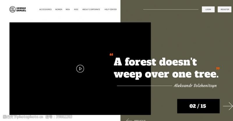 公司大气网页设计图片