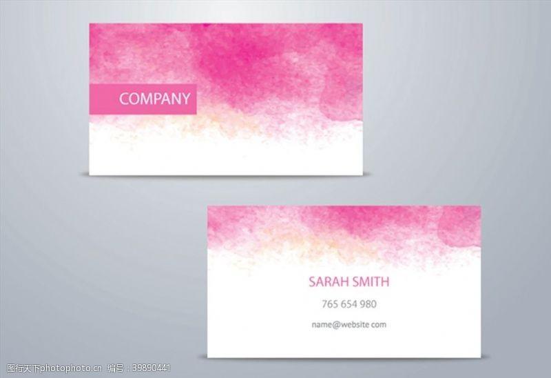 电话粉色水彩商务名片图片