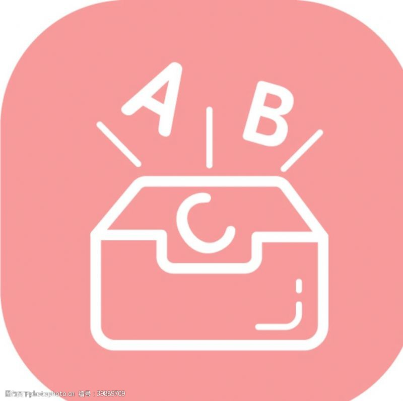 盒子学习icon图片